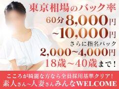 18歳~40歳くらいの女の子も大募集!!!<br />※女教師コース開設!!!!<br />リクルートスーツにリクルートバッグなので<br />自然な感じでお仕事できますよ☆<br /><br />【3日で100,000円】<br />【7日で250,000円】<br />体験キャンペーンみたで適用となります!!!!<br />3日か7日お選びください☆それ以上の日にちも相談にのります!!!!!<br /><br />週5以上でれるレギュラー急募!!!!!<br /><br />寮費永久無料・時間給1万~キャンペーンもやってます☆<br />詳しくはこちらまで↓<br />▼求人専用SNS▼<br />ID:hachamecha0625<br /><br /><br /><br />些細な事でもお気軽にお問い合わせ下さい。<br />明るいスタッフたちが丁寧に御対応させて頂きます☆<br /><br />ハチャメチャのtwitter<br />https://twitter.com/hachamecha_k