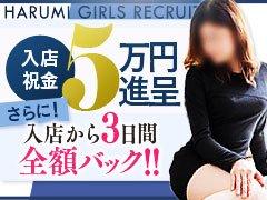 九州風俗・大分デリヘル・高収入・プロカメラマン・熟女・人妻・若妻・ギャル・若い・学生・巨乳