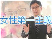 安心・安全・安定 3AのSUTEKI GROUP♪ 貴女の生活の安定を約束します!