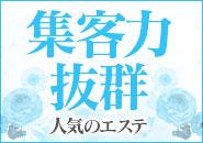 脱ぎ・タッチ・リップ・ゴムフェラ等のオプションサービス一切なし!!