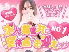 都内TOPクラスのバック率!錦糸町学園系集客率ナンバー1のお店です!!