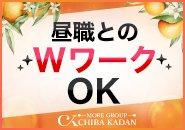待機所の清潔感と快適さで日本風俗女子サポート協会から表彰されました!