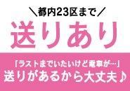 埼玉TOP!?いや、関東TOPクラスに心の広いスタッフができる限り貴女のわがままに対応しちゃいます((笑))