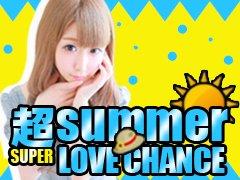 【 LOVE CHANCE GROUP 】は<br />女の子を<br />募集しています!!<br /><br />『あの店、香川で1番お給料がいぃよね♪』<br />って言われている<br />【 LOVE CHANCE GROUP 】のお給料は…<br />香川で本当に1件あたりの手取りが1番いぃ!<br />上に引かれものが無いので<br />ソープよりもお給料を稼げるシステム!!<br />さらに!!<br />他店から移籍してくれる女の子は<br />今のお店よりも確実にいぃ<br />お給料を提示させて頂きます!<br />★お話だけ・見学だけでも大歓迎です★<br /><br />【 LOVE CHANCE GROUPというブランド】<br />中四国・九州での知名度は群を抜いており<br />東京店OPENはもちろん<br />今後も続々店舗展開が決定しております<br /><br />【豊富な企画力による広告展開】<br />LOVE CHANCE GROUPは広告費を惜しみません<br />圧倒的広告料により<br />総案内数は<br />常にエリア№1の実績<br /><br />【安定した集客サイクル】<br />当店ご利用のお客様方はもちろん<br />各エリア店をご利用いただいている<br />お客様方のご利用による安定した集客を実現<br /><br />【即勤務可能】<br />当店は様々な寮を多数完備しております<br />家具・家電はもちろん、<br />アメニティーグッズもご用意<br />今日今から勤務も可能です<br />★【 LOVE CHANCE GROUP 】では<br />毎月増え続ける出稼ぎ女性のために<br />マンション寮を新たに<br />増やしてお待ちしております<br />どこから来ていただいても<br />今なら<br />交通費、宿泊費は無料です♪