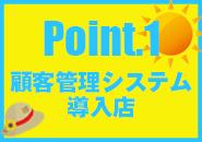 『1番稼げる』香川エリアで稼げると言われ続けている【ラブチャンス】です。しっかり稼げるようアナタをプロデュース!