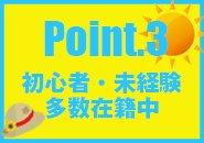 【 LOVE CHANCE 高松 】では圧倒的知名度・顧客数・顧客信用度が香川イチバンを獲得!毎日他店の2.5倍以上のお客様からのお問合せ・ご予約のお電話をいただいております