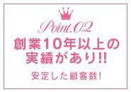 60分¥9000~最低バックになります。基本的には90分以上のコースが8割です!オプションと合わせると最大で¥50000-も全然可能です!