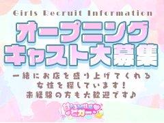 """ビガー公式LINE ID relax1302<br /><a href=""""http://s-vigor.blog.jp/"""">ビガー公式ブログ http://s-vigor.blog.jp/</a><br />Vigorに入店した方々は、こんな理由でVigorを選んでいます。<br /><br />●風俗未経験なので、ハードルの低いVigorを選びました。<br />●本当に服を脱がなくて良い店がVigorしかなかったので。<br />●店舗型エステで内緒で過激なサービスをさせられそうになって怖くなったので、辞めてVigorに来ました。<br />●店舗型マッサージ店で、無給で講習を100時間するのが辛くなってVigorに来ました。<br />●店舗型マッサージ店で働いていたんですが、時給が安いし、指名をとっても指名料が50円だった…。<br />●稼ぎたいならオプションを取ってこいと言われて、でも、オプションを取っても半分店に持っていかれた…。<br /><br />こういったトラブルを経験した方々が安心して働ける店、それがVigorです!"""