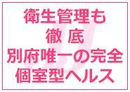 最低保証は確実に完備してますよ!最高給料108000円/日!