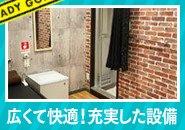 1日体験9万円!短時間でも貰える時給1万円保証!