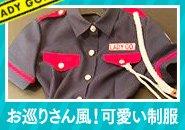 札幌YES1の新しいお店♪部屋も綺麗で快適にお仕事出来ます☆