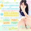 Juicy kiss
