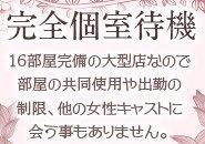地元で働くと顔バレが心配…そんな不安は出稼ぎで解消!住みやすい街日本一の福岡へ旅行気分でお仕事はいかがカバンひとつで出稼ぎ可能です♪遊びながら楽しく稼いでみませんか!!!