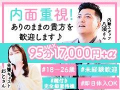 """<a href=""""http://vanilla-sugar.jp"""">http://vanilla-sugar.jp</a>"""