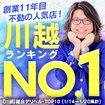 Love Lip川越店