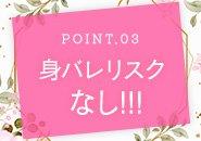 年間広告費1億2千万円以上!集客力には自信があります!