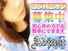 8時間以上勤務で、1日3万円保証!!
