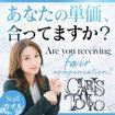 Claris Tokyo~クラリス東京~