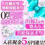 HAREM 四日市・鈴鹿店