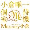 Blossom 小倉