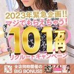 miyabi 雅