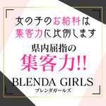 BLENDA GIRLS
