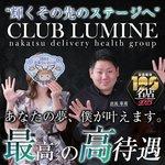 THE GRAND PHOENIX(中津店)