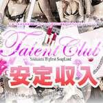 タレントクラブ