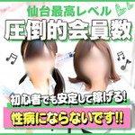 回春エステ DANDYBODY-ダンディボディ-